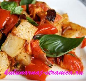 картофель с томатами