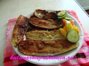 закуски из баклажанов с фото