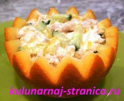 салат в апельсинах