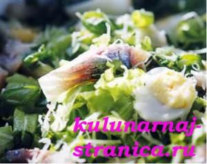 салат с сельдью с фото
