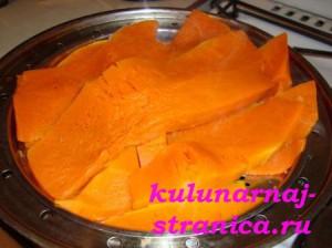блюда из тыквы рецепты фото