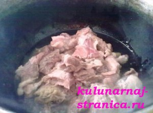 тыква с мясом