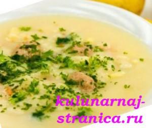 суп с курицей рецепт с фото