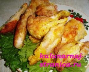 куриное филе рецепты с фото
