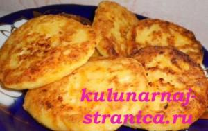 фото рецепты блюда из тыквы