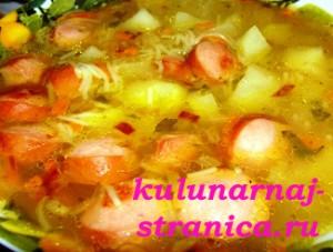 суп с сосисками рецепт