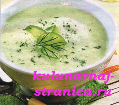 Холодный суп «Довга»